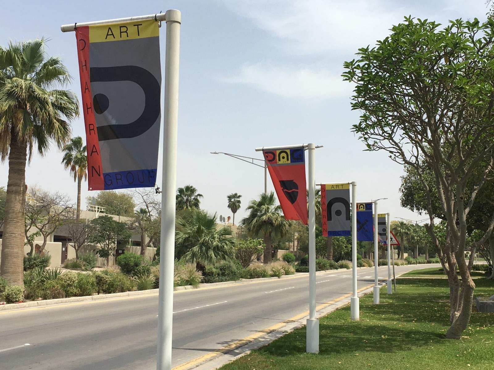 Dhahran Art Group